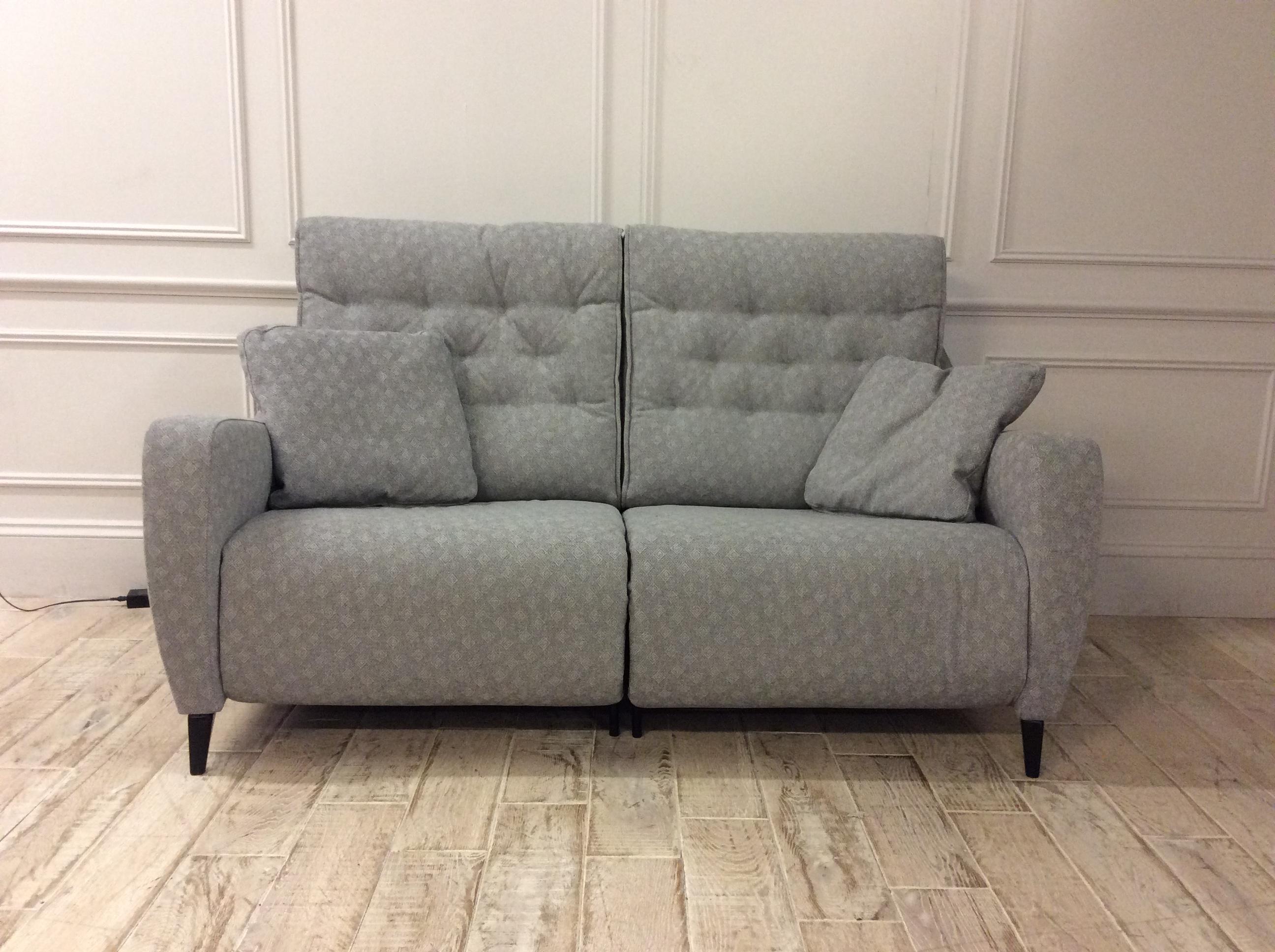 Hugo Medium Reclining Sofa
